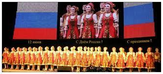 Dia de #Rusia