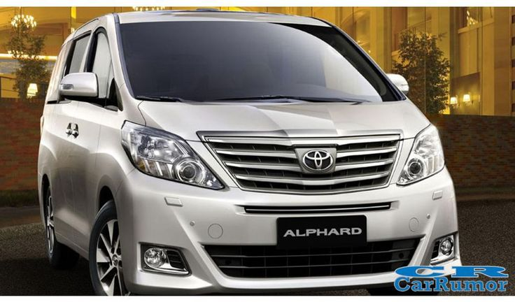 2018 Toyota Alphard Changes, Redesign, Price and Release date Rumors - Car Rumor
