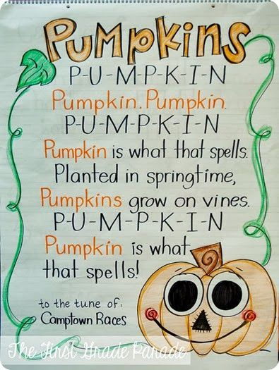 "Great song for a pumpkin exploration unit: sung to the tune of ""Camptown Races"""