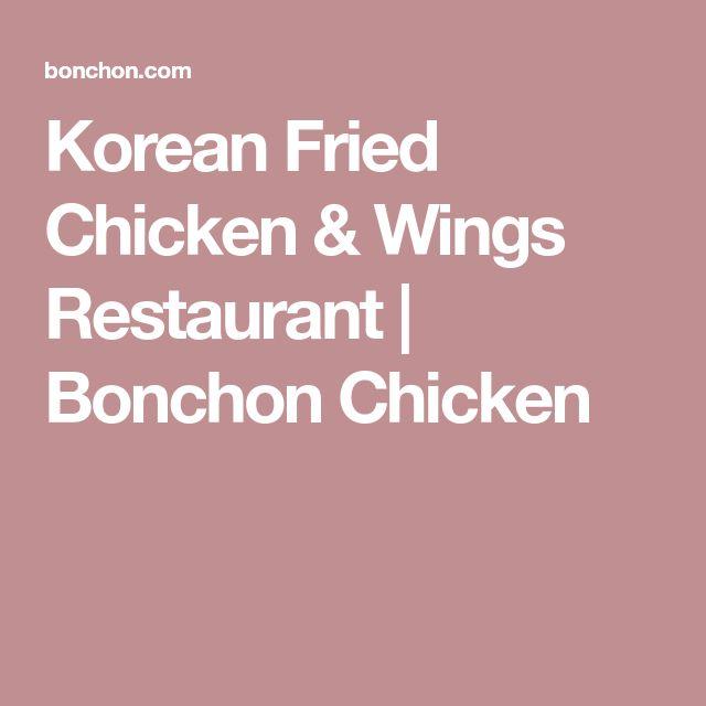 Korean Fried Chicken & Wings Restaurant | Bonchon Chicken