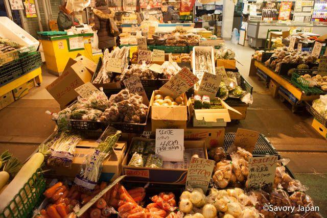 Yaoya; Japanese Vegetable Shop