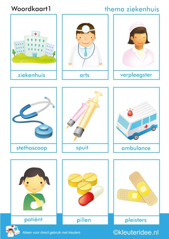 Learning Dutch: hospital