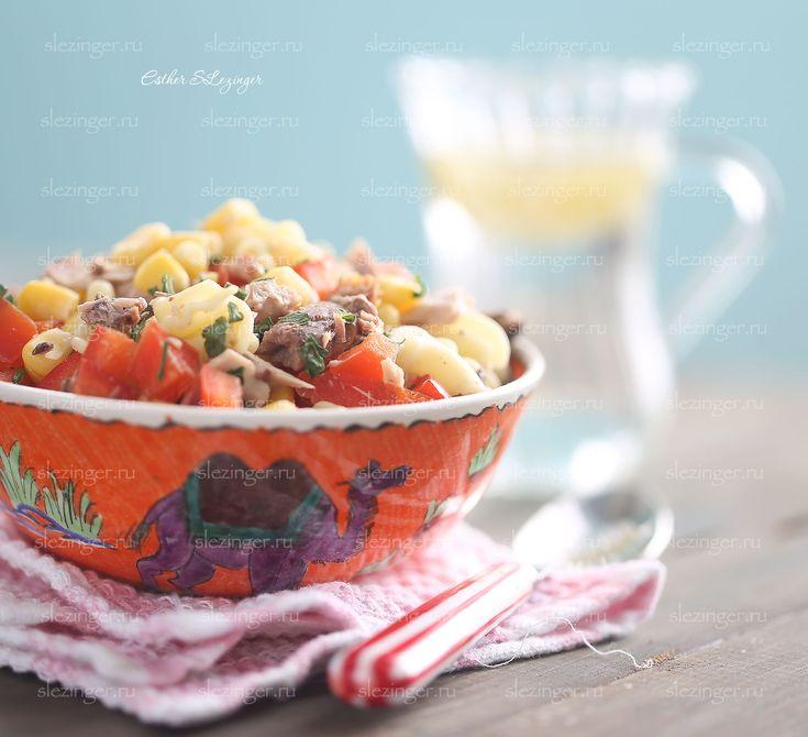 Полезный салат с пастой, тунцом и кукурузой   Рецепты правильного питания - Эстер Слезингер