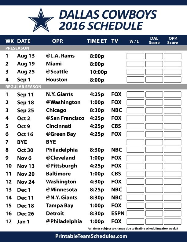 2016-17 Dallas Cowboys Schedule