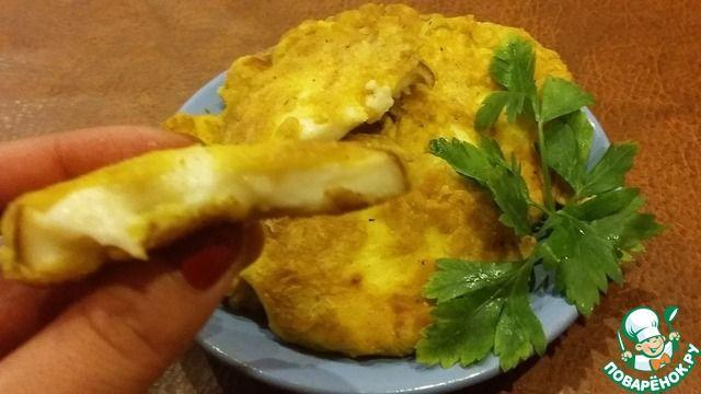 Колбасный копченый сыр в кляре ингредиенты