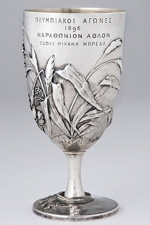 Trophy awarded to the winner of the marathon at the first modern Olympics in…