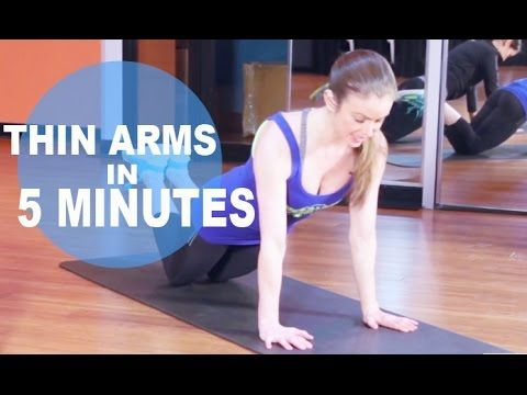 Get Thinner Arms in Only 5 Minutes - Cellulite - Body The Beauty Authority - NewBeauty