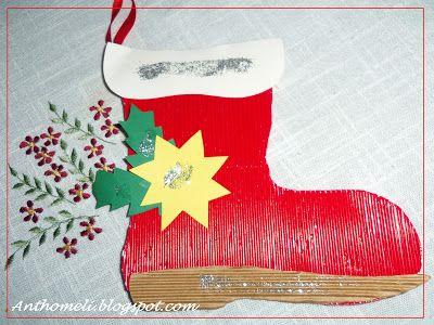 Ανθομέλι: Κι άλλες Χριστουγεννιάτικες χειροτεχνίες