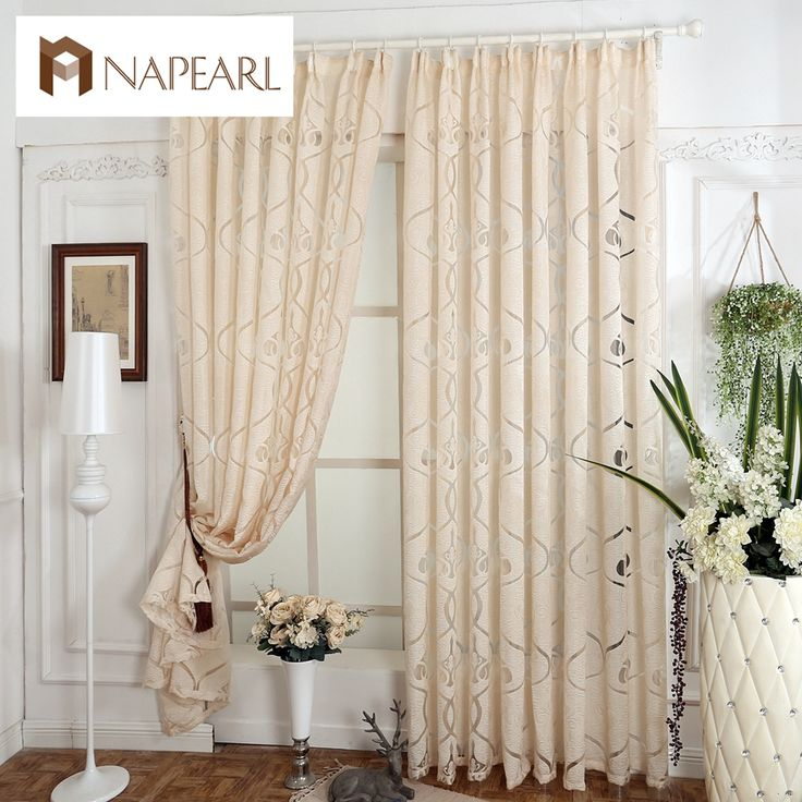 find more curtains information about rustic design custom made curtains for windows dining room finished curtain
