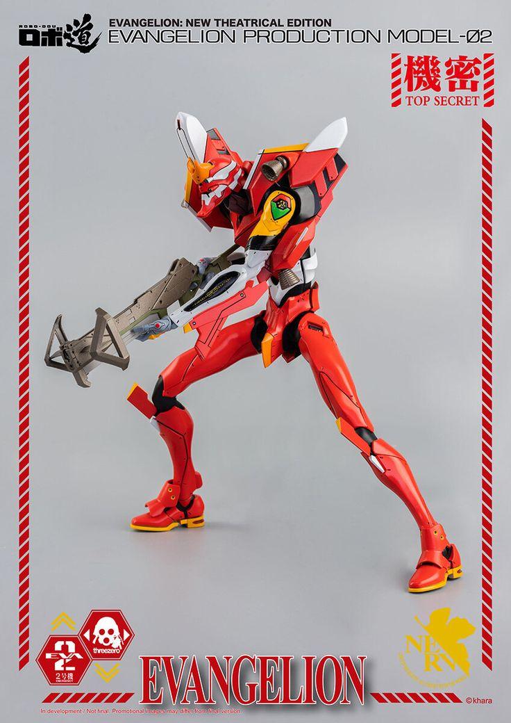 Threezero RoboDou Evangelion New Threatical edition EVA