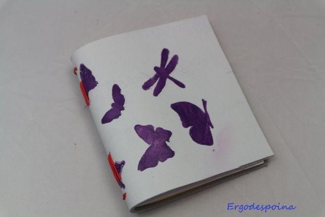 Leather long stich bookbinding with white pages, handmade Δερματόδετο μικρό σημειωματάριο με λευκές σελίδες