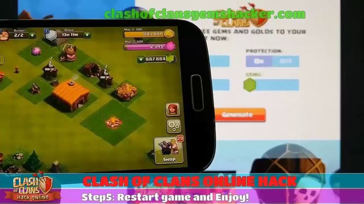 Easiest Way to Hack Clash of Clans Gems 2016(Android & IOS) Easiest Way to Hack Clash of Clans Gems 2016(Android & IOS) Hello players! Need a Clash of Clans Hack? Right place is here! Download the newest version of the Clash of Clans Cheat. Clash of Clans Hack is shielded by the latest scripts that are entirely undetectable. Clash of Clans Cheat is updated daily has a clear layout and friendly interface so that means it's quite simple to use. Get now unlimited Gems Coins Elixir easy with the…