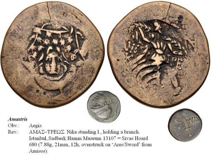 Greek overstrike.  Pontus. Amastris.  Aegis/Nike overstruck on Head of Zeus/Sword (Amisos).  Time of Mithradates Eupator.