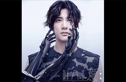 """Leehom Wang's New Single """"A.I. Love"""" Breaks the Comment Section"""