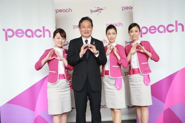 Peach Aviation goes for cute appeal - Bangkok Post