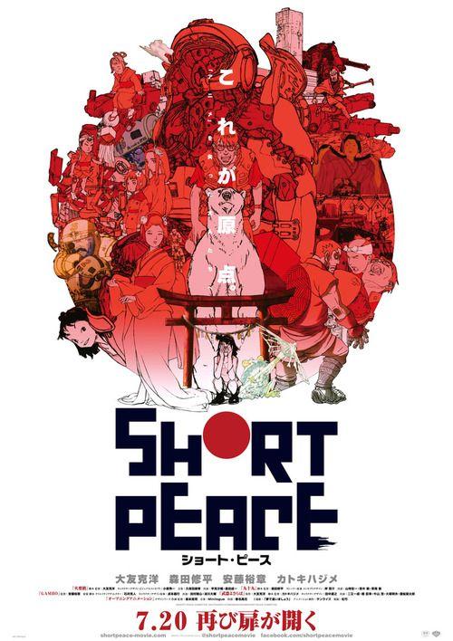 shortpeace - Google 検索