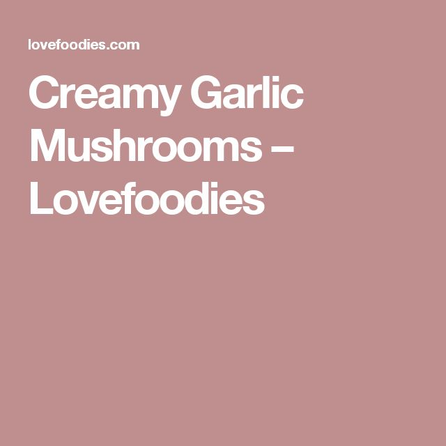 Creamy Garlic Mushrooms – Lovefoodies