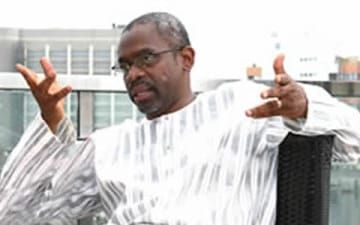 Welcome To On Point Naija Blog: Fear As Election Tribunal Decides On Gbajabiamila'...