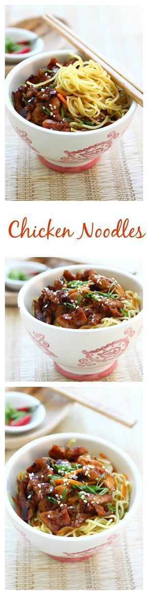 {Hong Kong} Stir-fried chicken noodles  with chicken and egg noodles. This easy chicken noodles recipe is delicious, easy to  make, and perfect for weeknight dinner | rasamalaysia.com