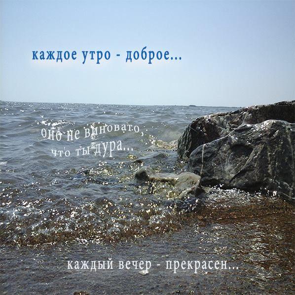 ну это и так понятно))) - http://ift.tt/1HQJd81