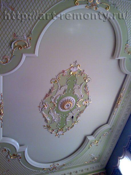 потолок - ручная лепнина с росписью