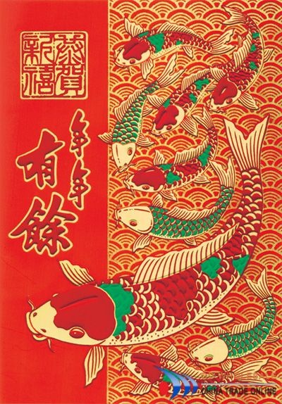 Red Paper 2 fold Chinese New Year Card