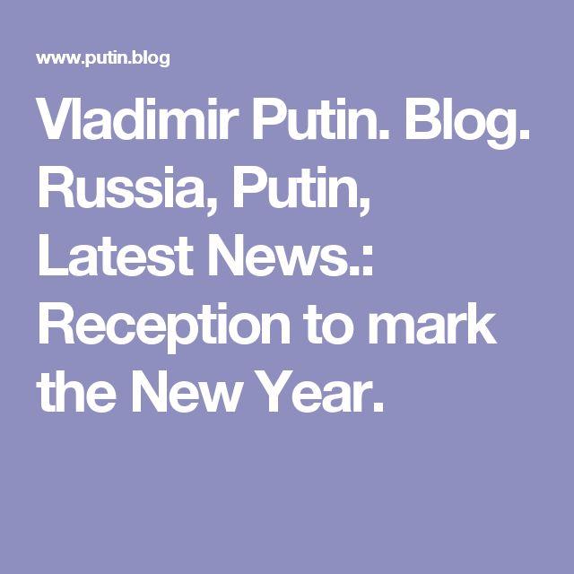 Vladimir Putin. Blog. Russia, Putin, Latest News.: Reception to mark the New Year.