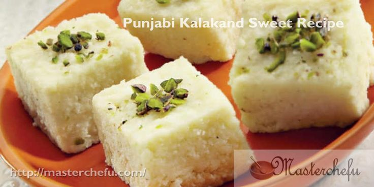 #Punjabi #Kalakand #sweet #recipe is the thicker model of kova. But here we have used ricotta cheese for first-class outcomes.  http://masterchefu.com/punjabi-kalakand-sweet-recipe/ #indiancuisine