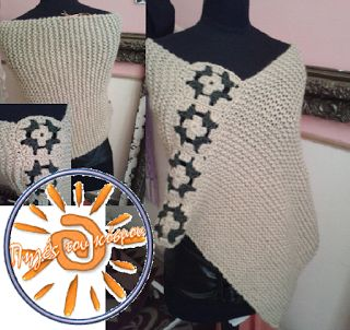 Πηγές του κόσμου knit - crochet cafe - Ολοφύτου 4 Ανω Πατήσια: ο χειμώνας καλά κρατεί ...