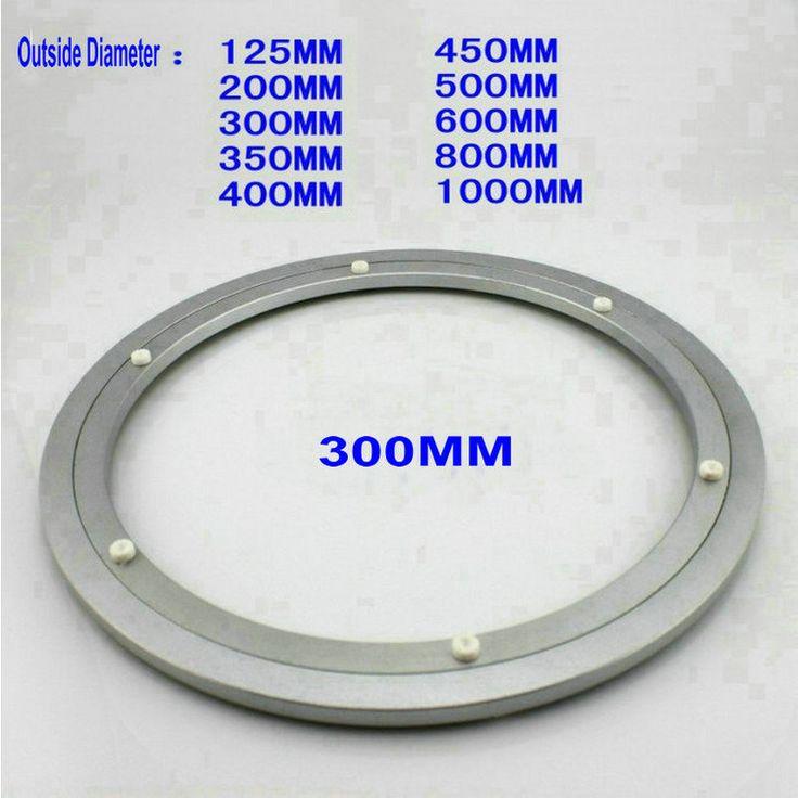 HQ H300 Diámetro Exterior 300 MM (12 Pulgadas) Calma Sólido De Aluminio Bandeja de la Placa Giratoria Lazy Susan