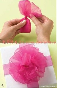 Easy puffy gift flower
