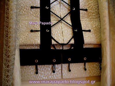 ΑΑΑ Κουρτίνες Mara Papado - Designer's workroom - Curtains ideas - Designs: Κουρτίνες, μοντέρνο σχέδιο κουρτίνας ρόμαν
