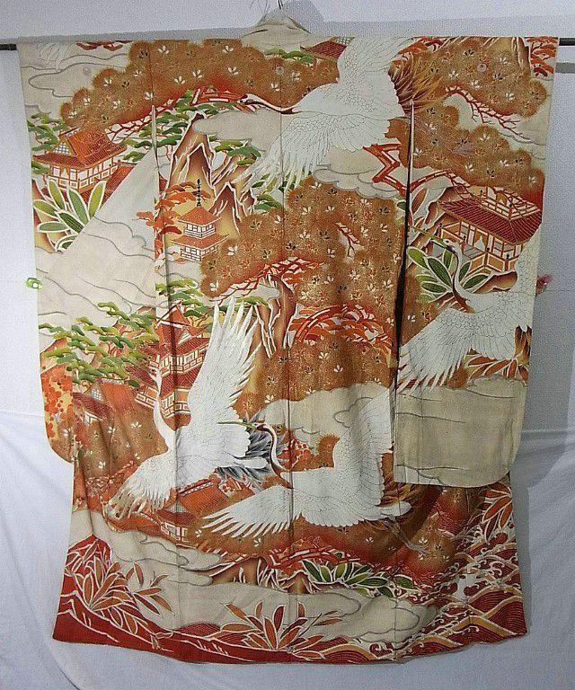 Furisode #290933 Kimono Flea Market Ichiroya