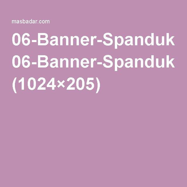 06-Banner-Spanduk-Ramadhan-5mx1m-2016-M-1437.jpg (1024×205)