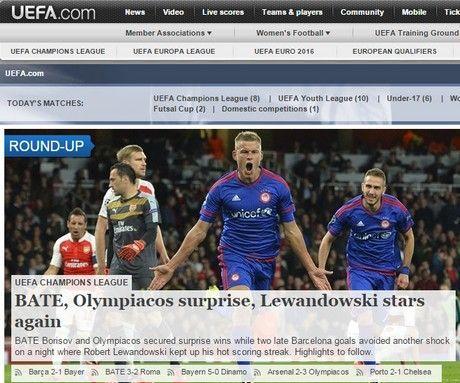 Ο ξένος Τύπος για το θρίαμβο του Ολυμπιακού επί της Άρσεναλ - Contra.gr - Live Sports Magazine