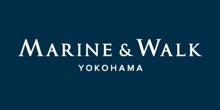 MARINE & WALK YOKOHAMA(マリン アンド ウォーク ヨコハマ)
