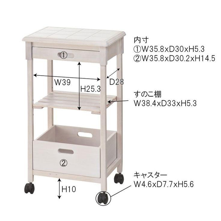 キッチンワゴン おしゃれ 木製 ホワイト 白 キッチンワゴン furniturehappylife 03
