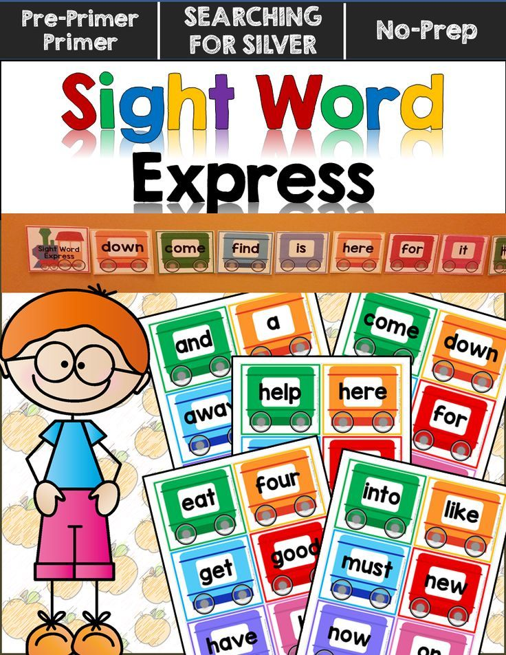 Get on board the sight word express train! Fun word wall to display sight words
