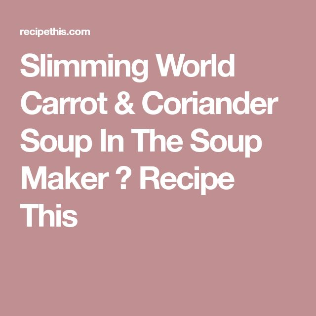 Slimming World Carrot & Coriander Soup In The Soup Maker ⋆ Recipe This
