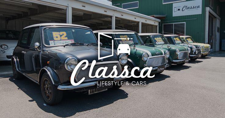 Classca(クラスカ)はローバーミニの専門店です。40年以上のキャリアがあるベテランスタッフが厳選したローバーミニの中古車の販売、レストア、車検、点検、修理を行っています。生活の彩りにミニを楽しむ。そんなコンセプトで旧車の楽しみをサポートします。