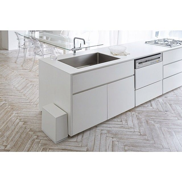 "White Kitchen Trash can ""TUBELOR kitchen flap"