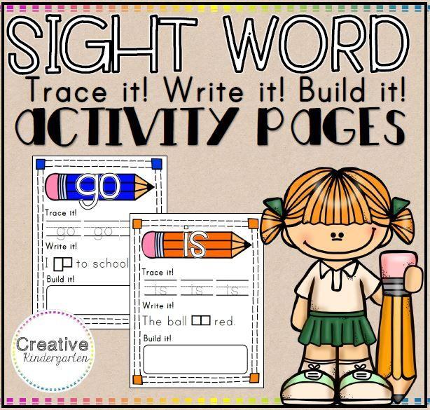 Kindergarten Sight Word Activity Pages
