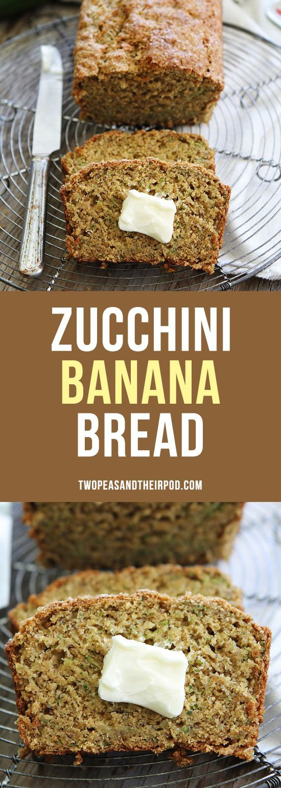 Zucchini Banana Bread-a blend of your two favorite breads! This easy quick bread is a great way to use up summer zucchini and brown bananas!