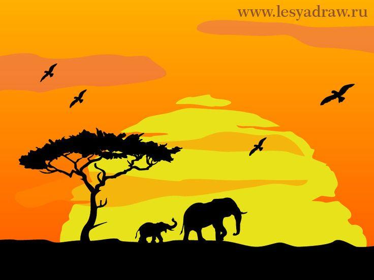 Как нарисовать африканский пейзаж,как нарисовать африканский закат