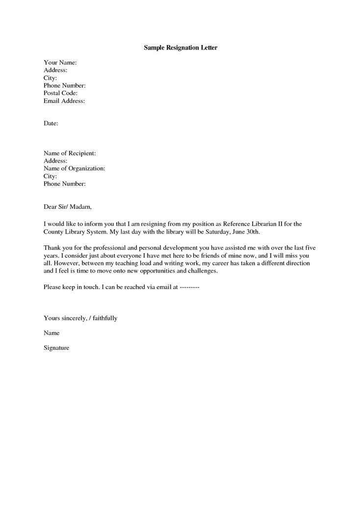 Format ...  Teacher Resignation Letter
