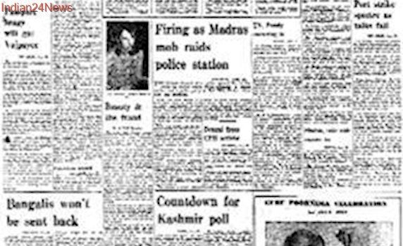 June 30 1977 forty years ago: Atal Bihari Vajpayee on refugees