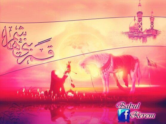 #abbas #moon #of #bani #hashim