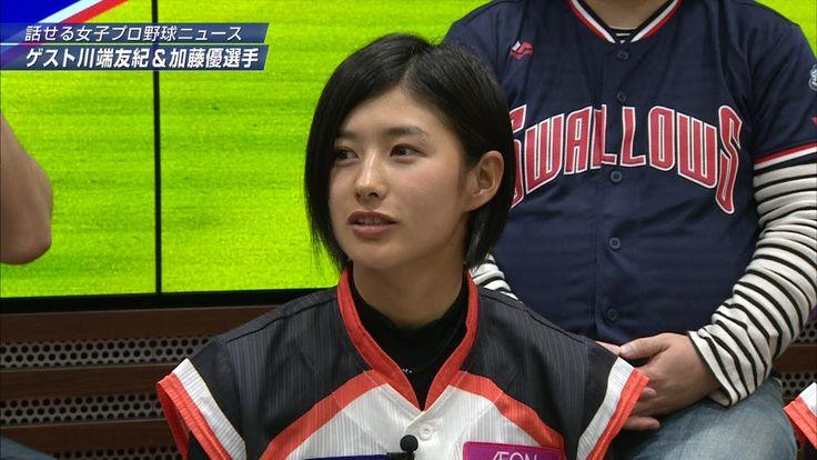 加藤優 野球