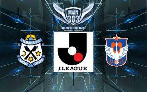 Pada pertandingan J1 League ini akan mempertemukan Jubilo Iwata melawan Albirex Niigata yang akan dipertandingkan pada tanggal 1 Oktober 2016 jam 13:00 WIB di Yamaha Stadium (Iwata)