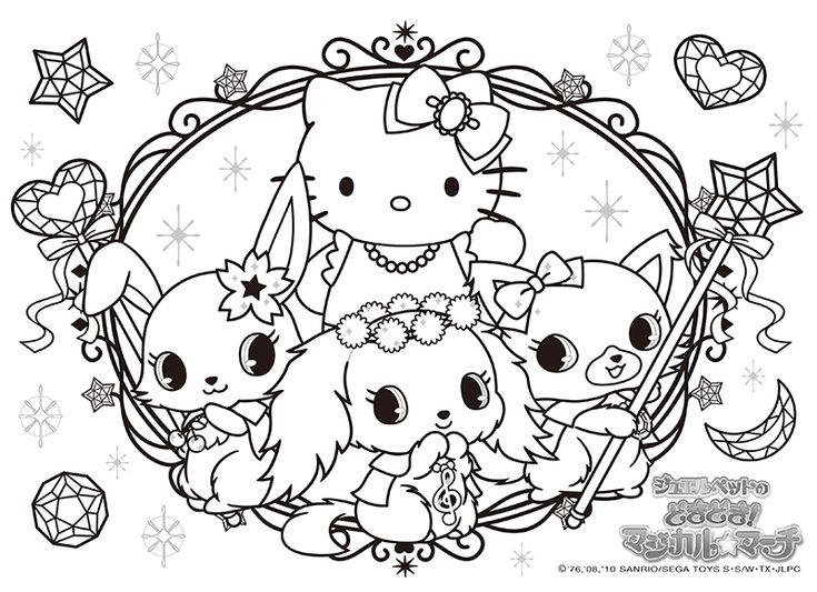 kawaii coloring pages mamegoma images - photo#47